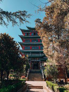 Lion Hill & Wangu Tower